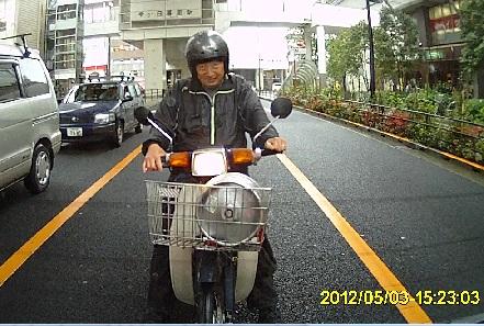 201205031523_不審者