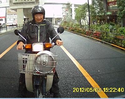 201205031522_不審者
