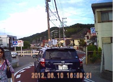 201206101659風景
