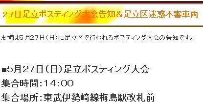 20120706リンク元5