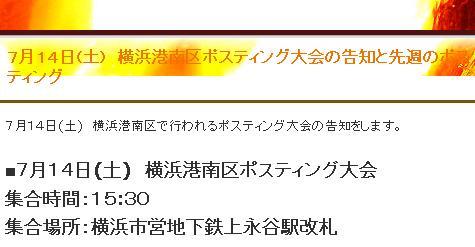 20120706リンク元3