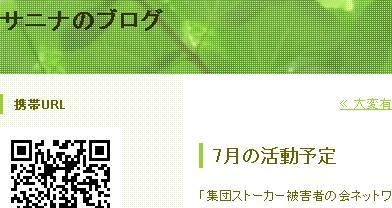 20120706リンク元