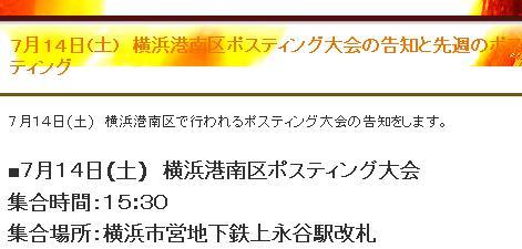 20120706リンク元6