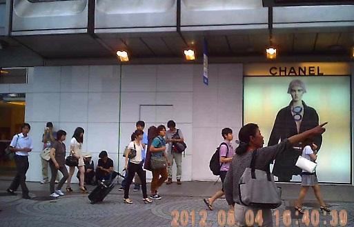 201208061641街宣風景