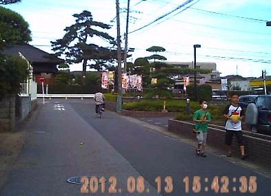 201208131542風景