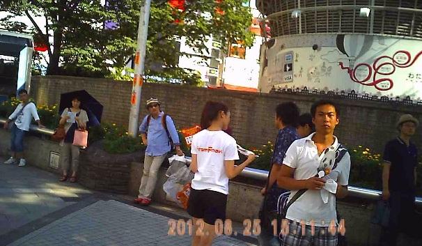 201208251511風景2(演説中)