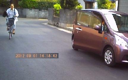 201209071418風景