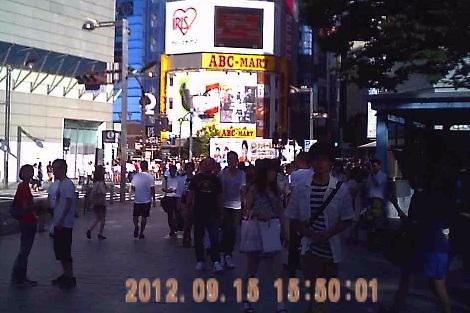 201209151550風景