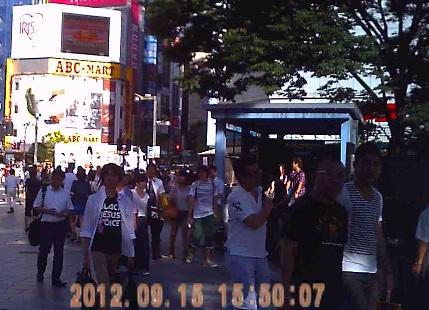 201209151550風景3