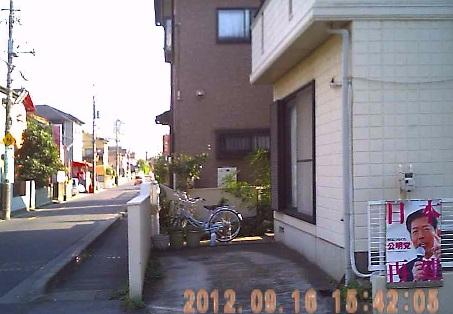 201209161542風景