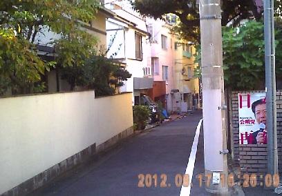 201209171626風景