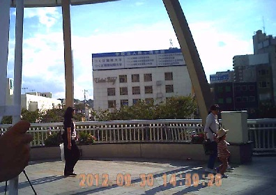201209301459風景2