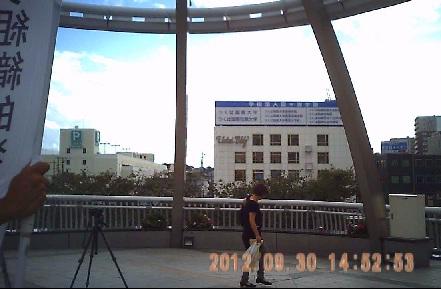 201209301452風景