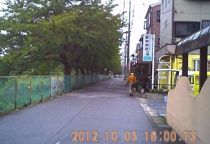 201210031600風景