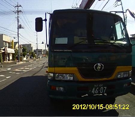 201210150851風景