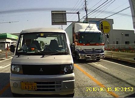 201210151031風景