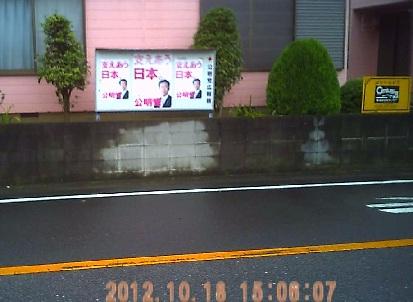 201210181506風景