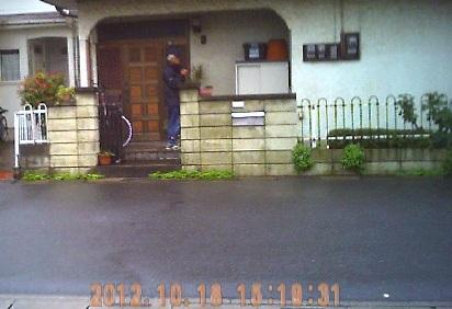 201210181519風景