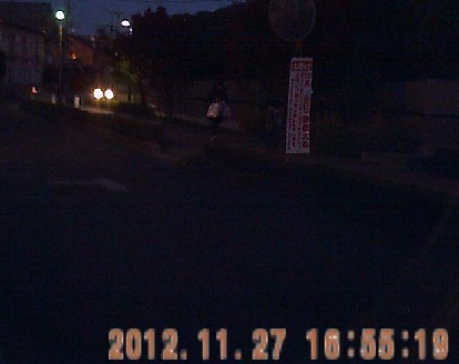 201211271655風景