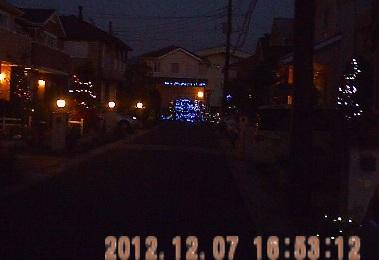 201212071653風景