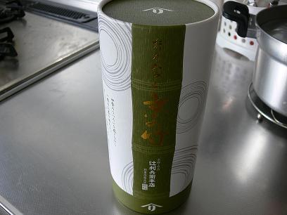 竹バウム1