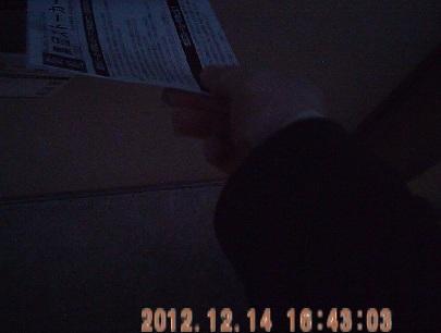 201212141643ポスティング