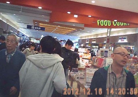 201212161421風景