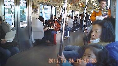 201212241423風景