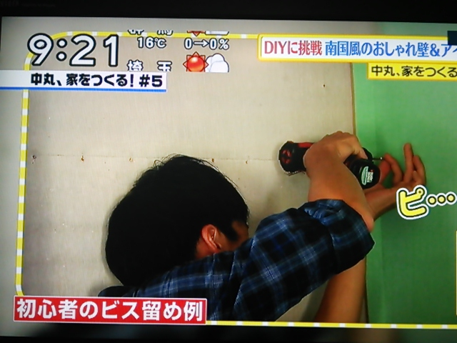 moblog_6bbc4e0d.jpg