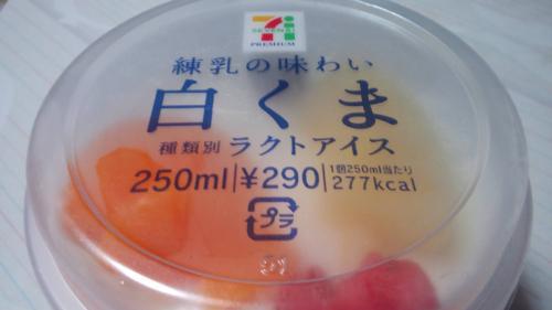 1211KIMG0266_convert_20121213224256.jpg