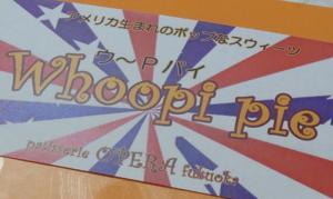 オペラ福岡
