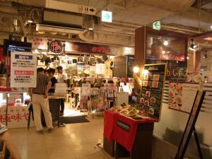 まかない食堂 極味や 福岡パルコ店449