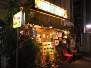 文化屋カレー店353