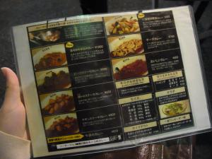 梨花食堂 天満本店35