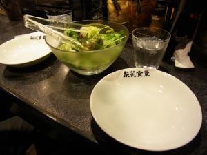 梨花食堂 天満本店239
