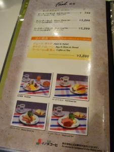 イノダコーヒ 本店65