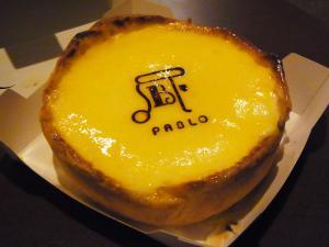 PABLO 心斎橋店8