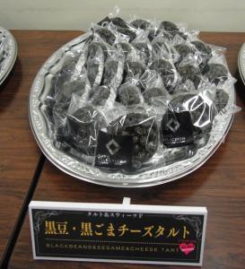 福岡シティリビングスイーツイベント431