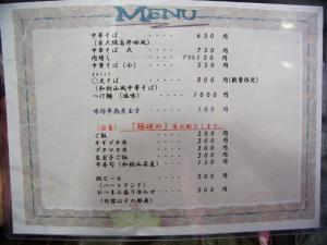 〇丈 (maruJOE)063