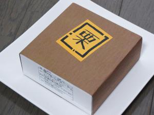足立音衛門 福岡三越店21