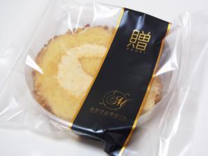 みかげ山手ロール JR大阪三越伊勢丹店98