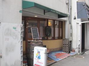 Pizzeria Farina (ファリーナ)24