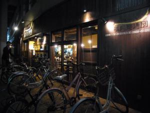 福岡麺通団443