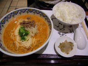赤坂 四川飯店 博多店8353