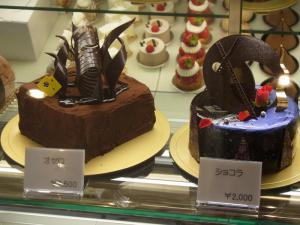 ケーキショップショウ (CAKE SHOP Sho)