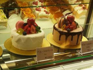 ケーキショップショウ (CAKE SHOP Sho)G8542