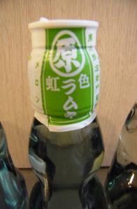 原次郎左衛門味噌醤油蔵12