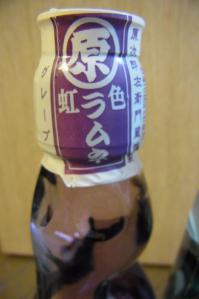 原次郎左衛門味噌醤油蔵709