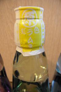 原次郎左衛門味噌醤油蔵710