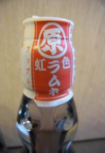 原次郎左衛門味噌醤油蔵714